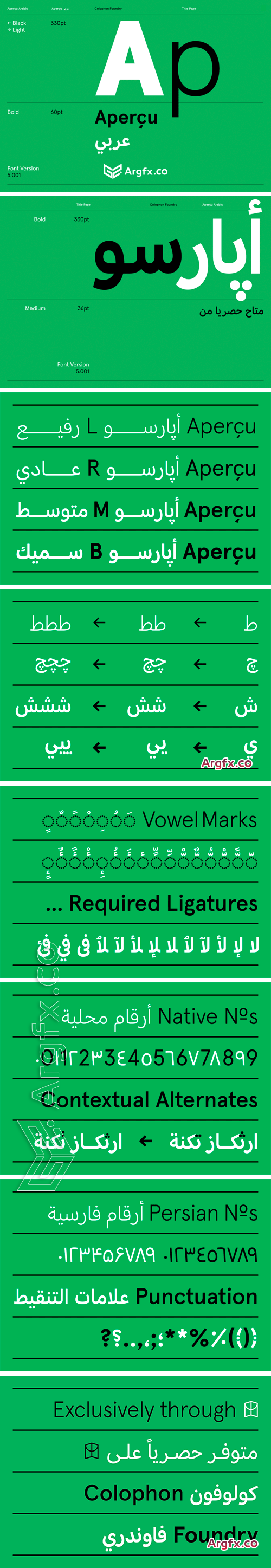 Apercu Arabic Font Family