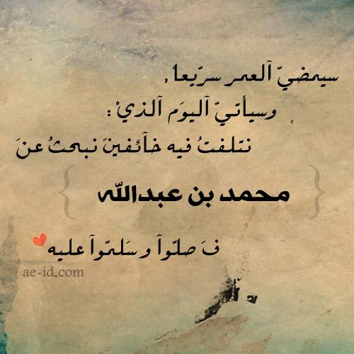 *صلاة التاج الشريفة لرؤية سيدنا النبي السراج ﷺ* P_1042042fv1