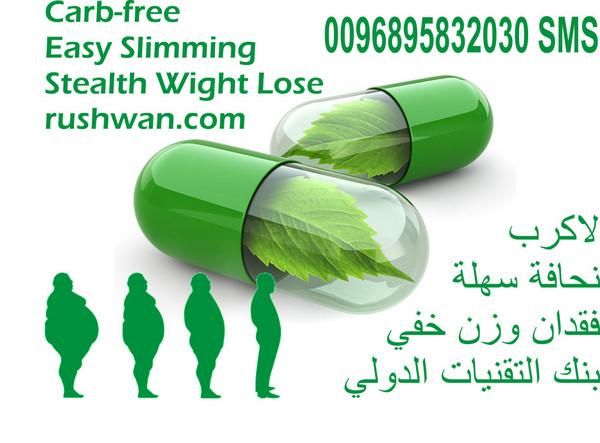 قواعد آليات لفقدان الوزن يقدمها p_10511k0v22.jpg