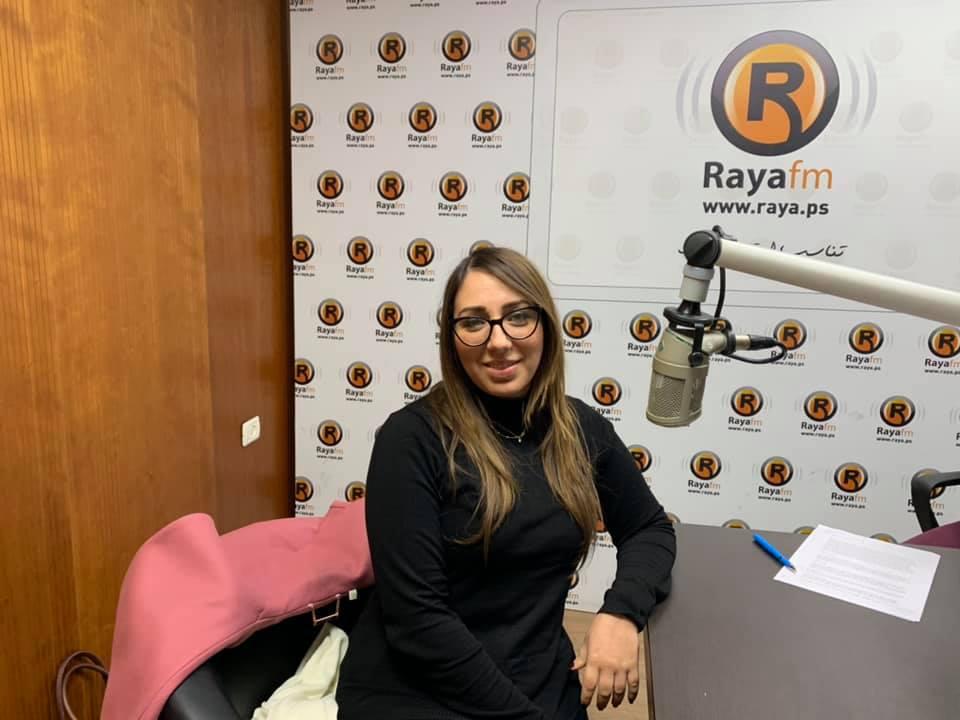 الدكتورة سناء سرغلي أول فلسطينية حاصلة على الدكتوراه في القانون الدستوري