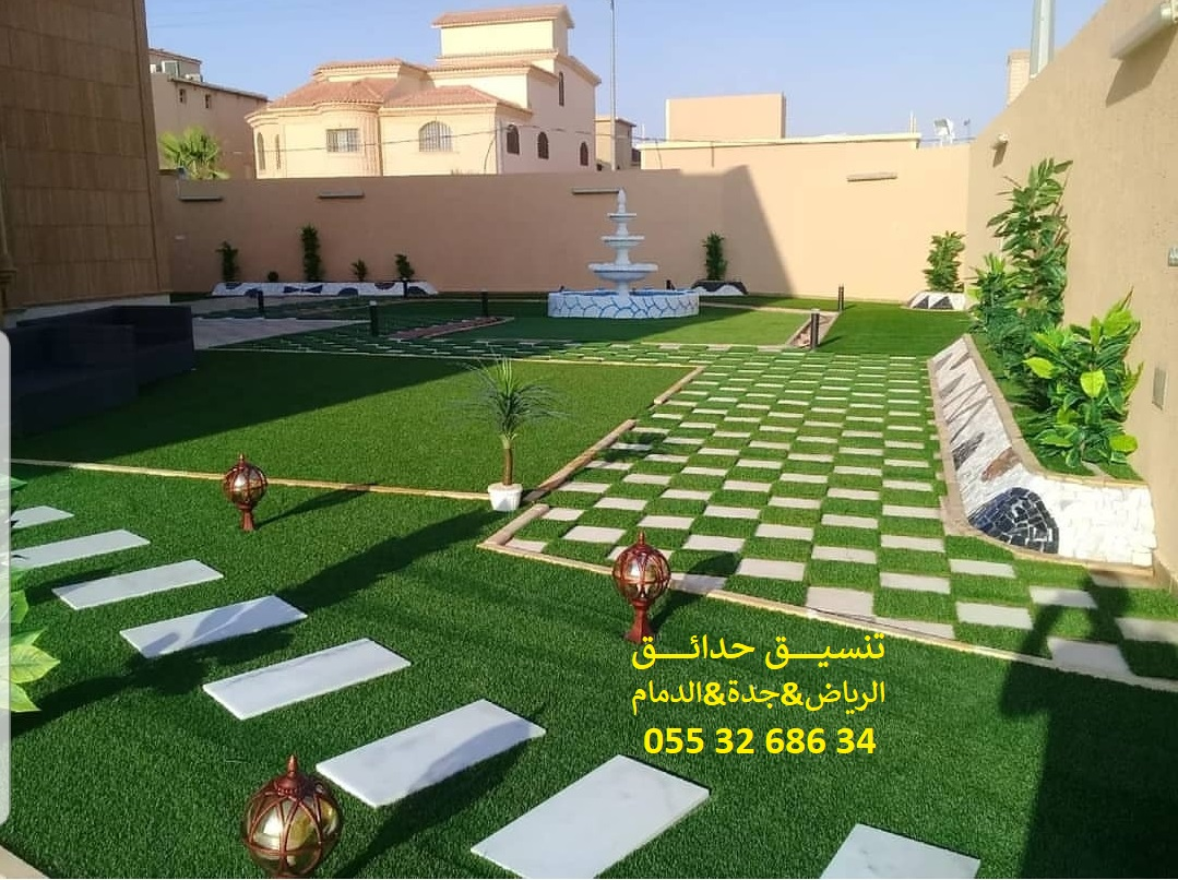 شركة تنسيق حدائق عشب صناعي عشب جداري الرياض جدة الدمام 0553268634 P_1143qugkg3