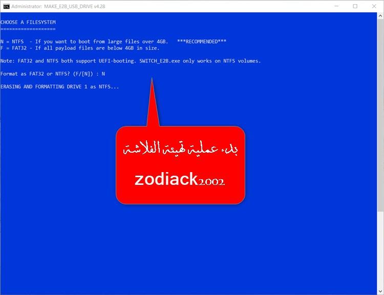 Easy2boot Windows 10