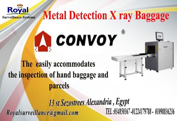 أحدث أجهزة كشف عن المتفجرات فى الحقائب و الطرود ماركة CONVOY P_1300xgzju1