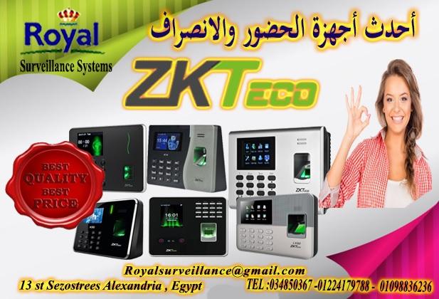 عروض خاصة على أجهزة الحضور والأنصراف موديل ZKTECO P_1322jc3ga1