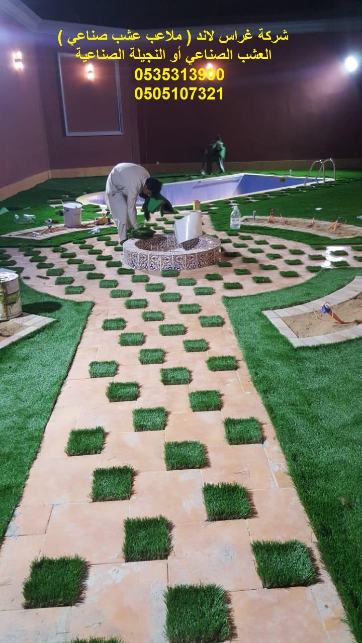 عشب صناعى الحدائق الملاعب الارضيات المطاطية P_13263ncjg8