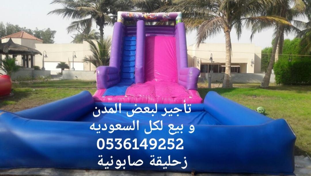 حملة وشركة الأخيارwww.al-akhiar.com