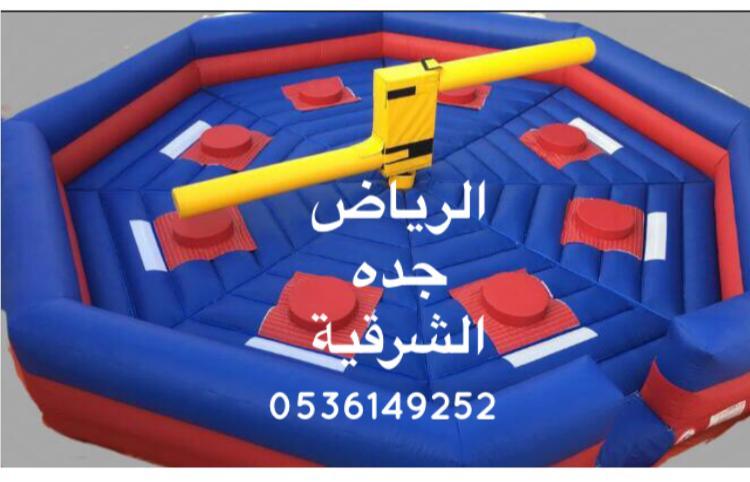 الاحتفال الانيق، ملاعب صابونية، نطيطات، زحليقات، زحاليق، للبيع والتأجير في الرياض جده الشرقيه مكه  P_1467vm2u05