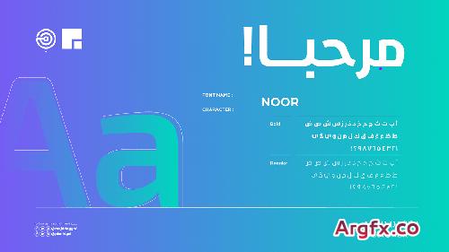 Noor Font - Arabic font