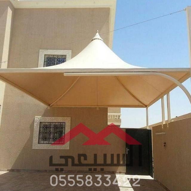 تركيب مظلات الرياض ,0555833422 حداد