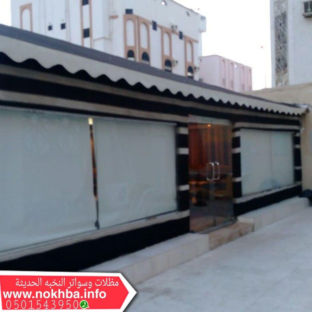 بيوت شعر الرياض , 0501543950 , صور تصاميم بيوت شعر  , تصاميم خيام و بيوت شعر ملكيه , P_1643d8yye9