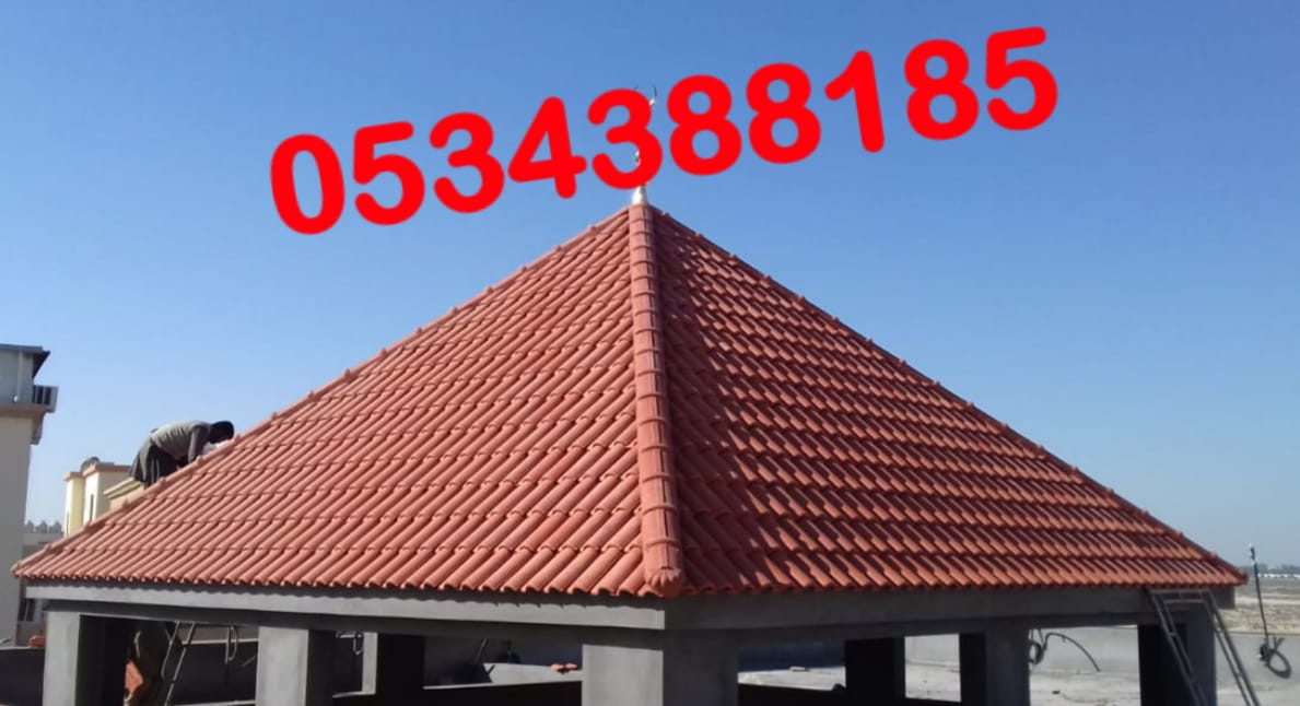 قرميد , قرميد معدني , قرميد الشرقية , قرميد الرياض , 0534388185 P_1686jbq5g10
