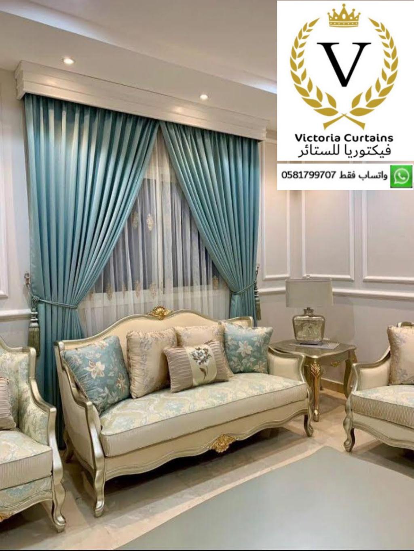 .. فيكتوريا للستائر بالرياض اختيارك لتفصيل ستائر في الرياض،محلات تفصيل ستائر بالرياض  P_16981f2jn3