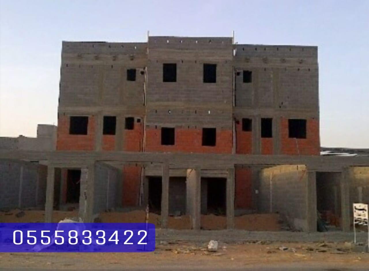 مقاول معماري بناء بالمواد عظم  , 0555833422 , , مقاول بناء في الخبر , مقاول ترميم وترميمات في الخبر P_1699r2sxl3
