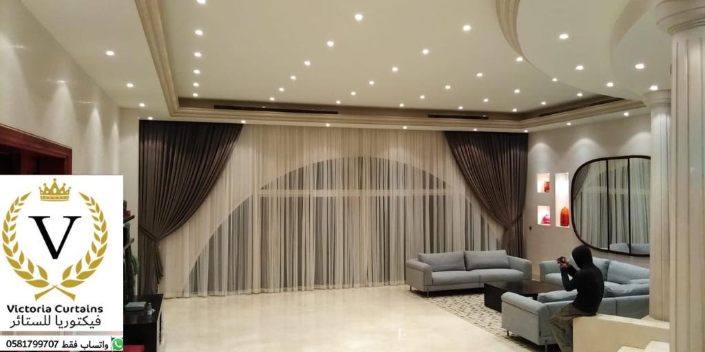 . فيكتوريا لبيع الستائر بالرياض واتس 0581799707 افخم ديكورات تفصيل ستائر في الرياض  P_1699rkt143