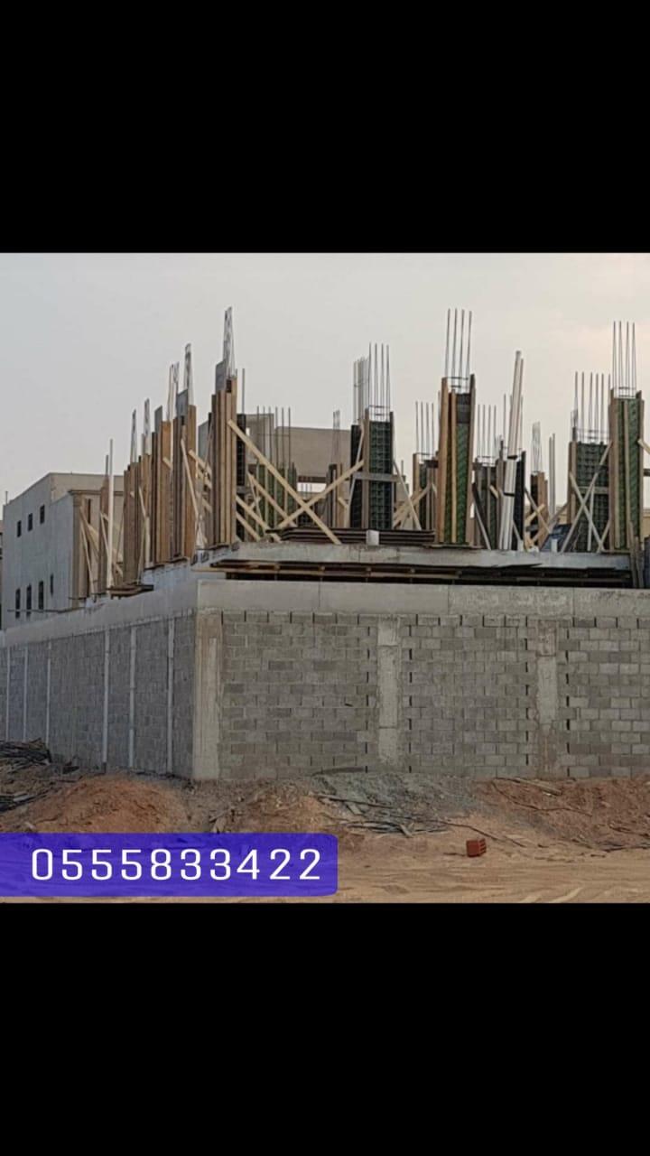 مقاول معماري بناء بالمواد عظم  , 0555833422 , , مقاول بناء في الخبر , مقاول ترميم وترميمات في الخبر P_1699vt3nx1