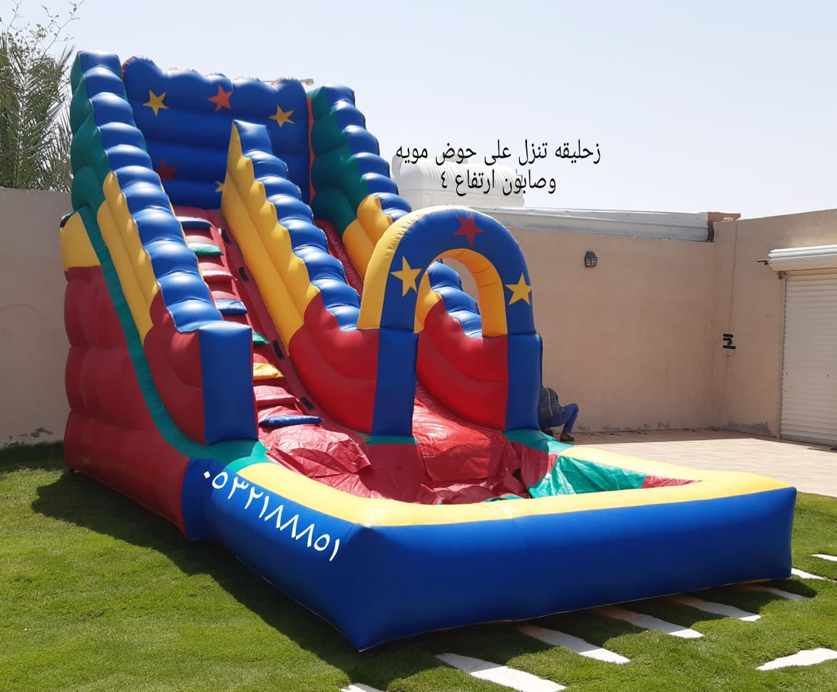 PARTY RIYADH  تأجير ألعاب هوائيه مع التوصيل و التركيب 0531022020 P_17172l1gk4