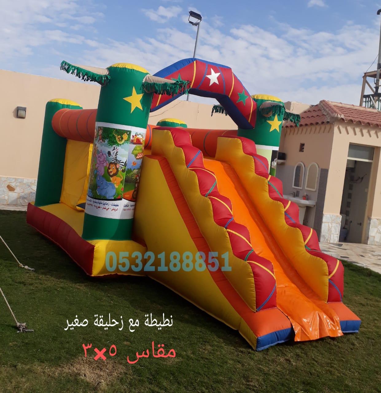 PARTY RIYADH  تأجير ألعاب هوائيه مع التوصيل و التركيب 0531022020 P_17177zh598