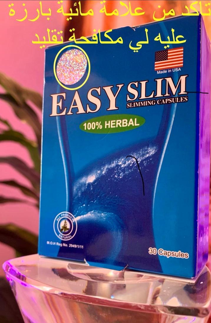 . يتدخل مع ايض الدهون ويمنع تكوين الدهنيات وتخزينها .