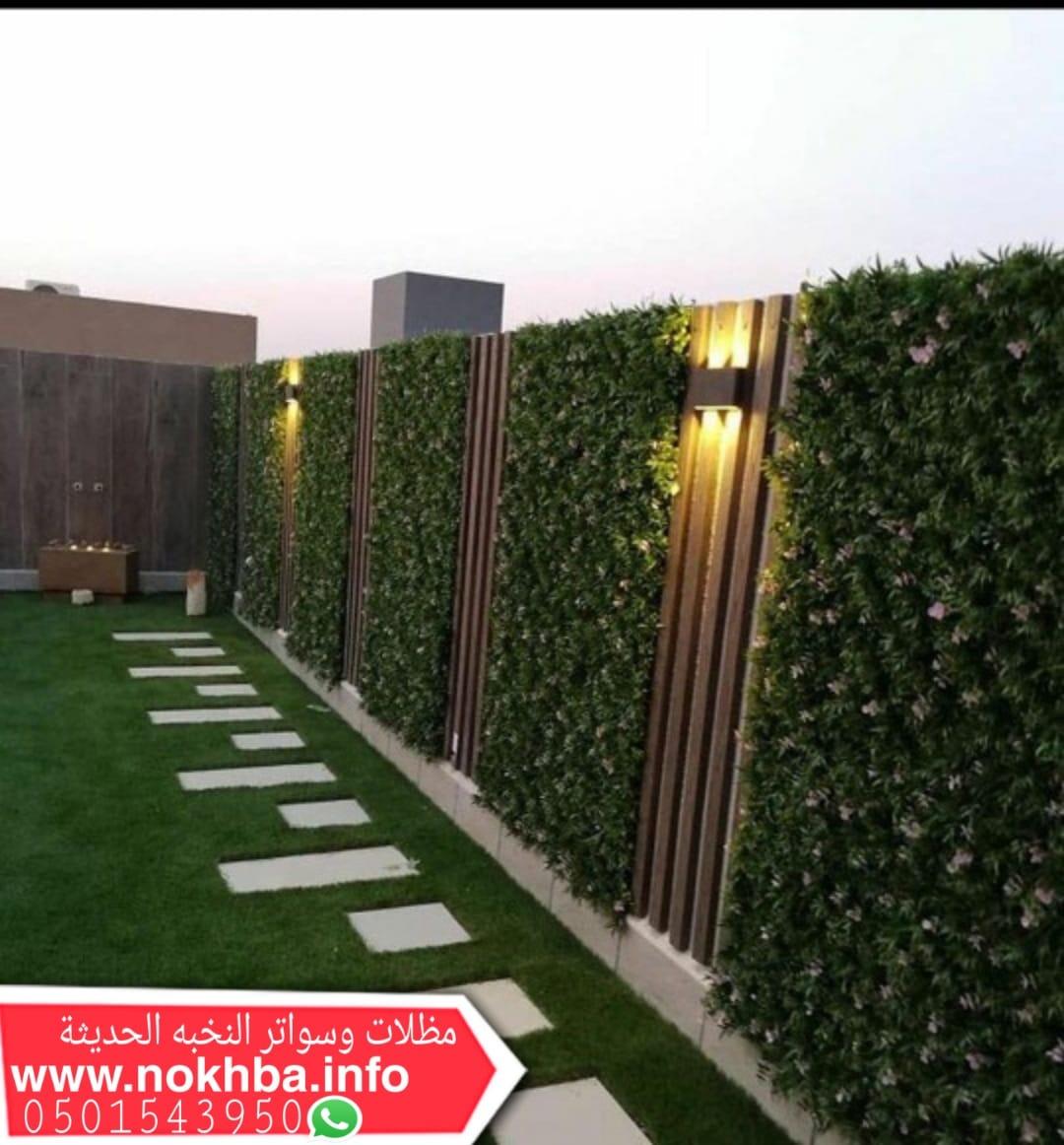 تنسيق حدائق جده , تنسيق حدائق الطائف , 0501543950 , اعشاب صناعيه , تركيب عشب صناعي , P_1753wdxyb3