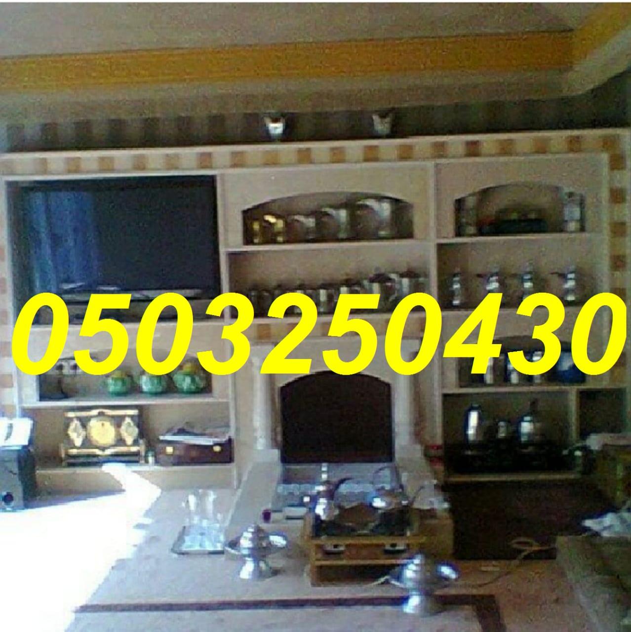 مشبات رخام جديدة  , صور مشبات ، صور مشبات ، صور مشبات ،,  صور مشبات ، ديكورات مشبات ، 0503250430  P_1789ep98t5