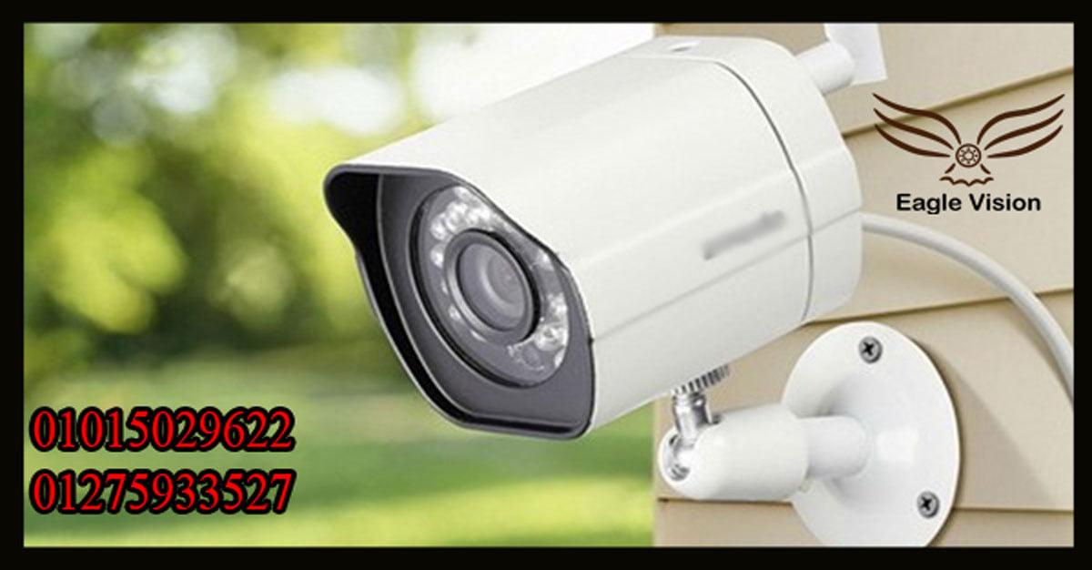 شركة كاميرات مراقبة ( شركة ايجل فيجن لكاميرات المر P_1818y4afz1