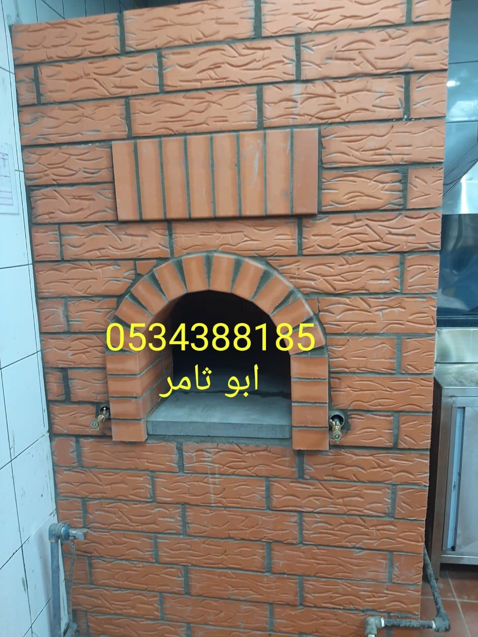 بناء فرن في الرياض , فرن في الشرقية , فرن مطعم , افران مطاعم  0534388185 P_181924ccc8