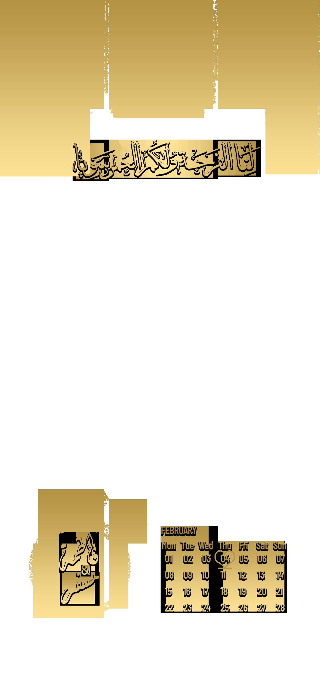 سكرابز لتصميم الفلاتر Telegram