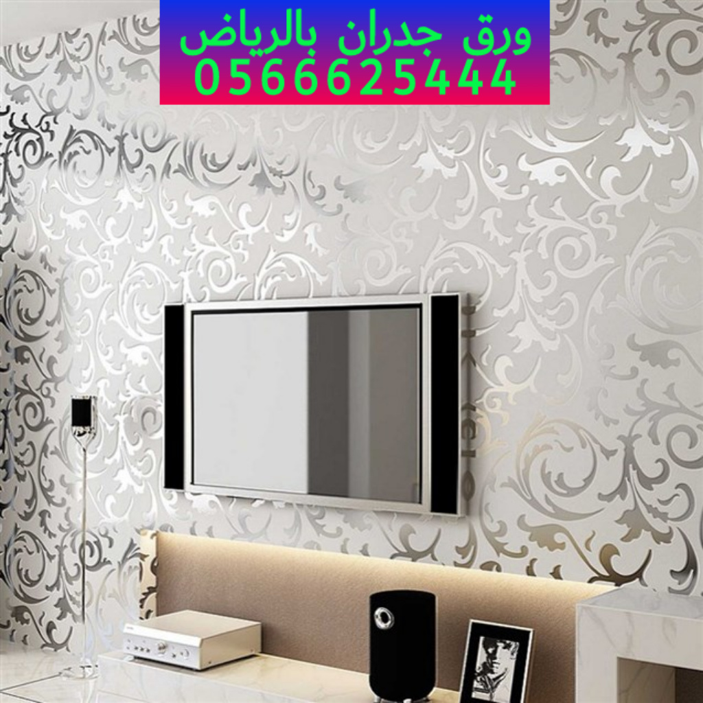 باركيه الرياض 0566625444 تركيب باركية p_1928gok6h3.jpg