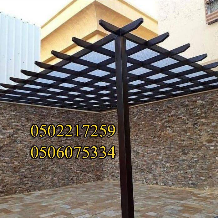 مظلات حدائق تركيب جميع انواع p_1972zqrk01.jpg