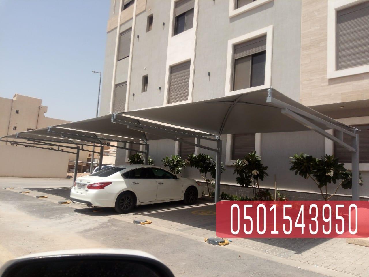 تركيب مظلات سيارات في جدة , 0501543950 P_2086kdwpj7