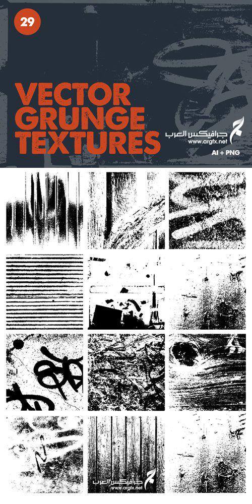 CreativeMarket Vector Grunge Textures 1024305