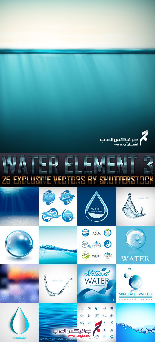 Water Element 3, 25xEPS