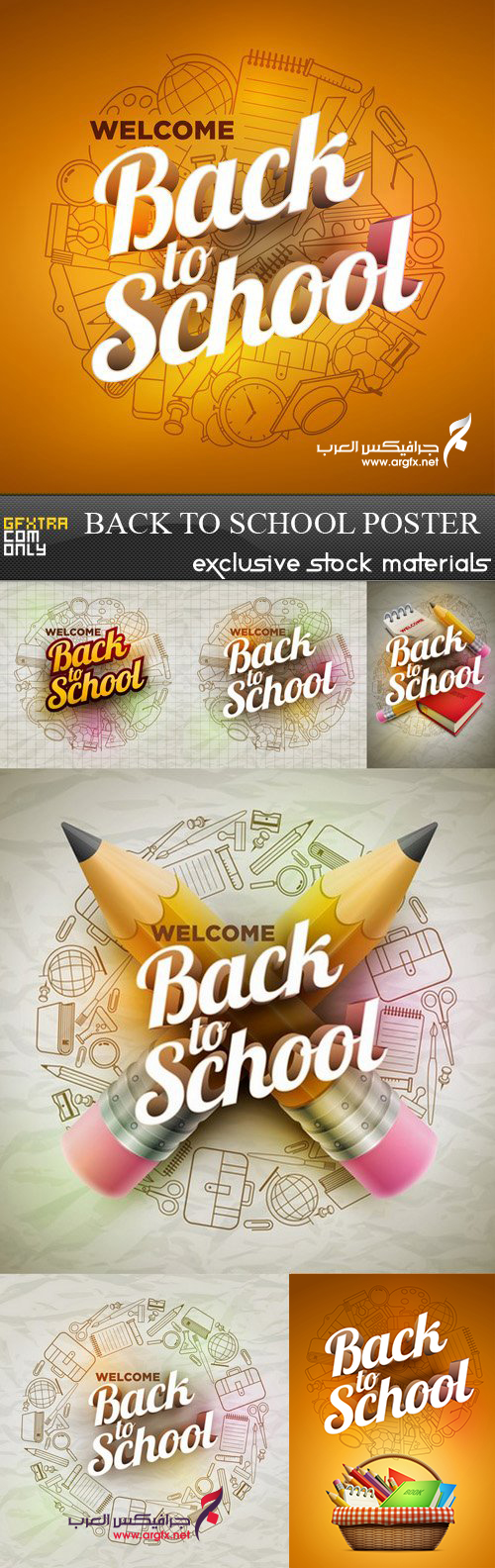 Back to School Poster - 7 EPS