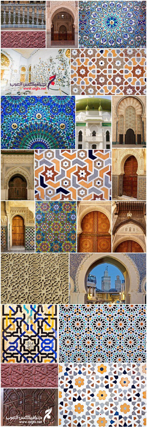 Arab ornaments and elements of architecture - 23xUHQ JPEG Photo Stock