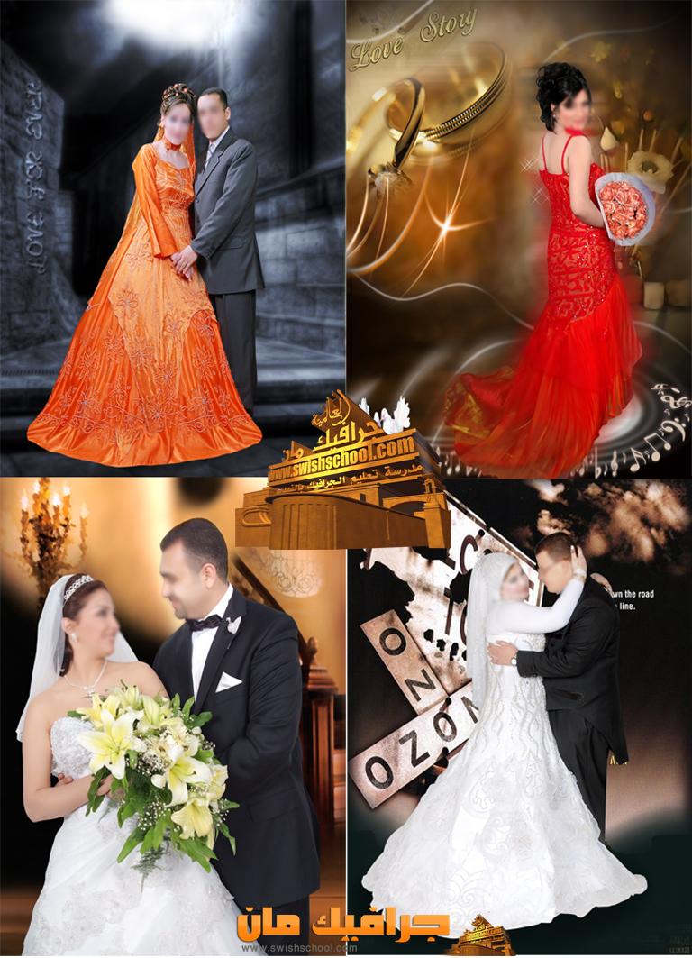تحميل خلفيات زفاف وخطوبة 2017 حصري للمصورين والاستوديوهات المجموعة السادسة
