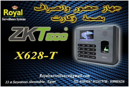 ساعة حضور وانصراف ماركة ZKTECOموديل X628-T  P_561v22xe1