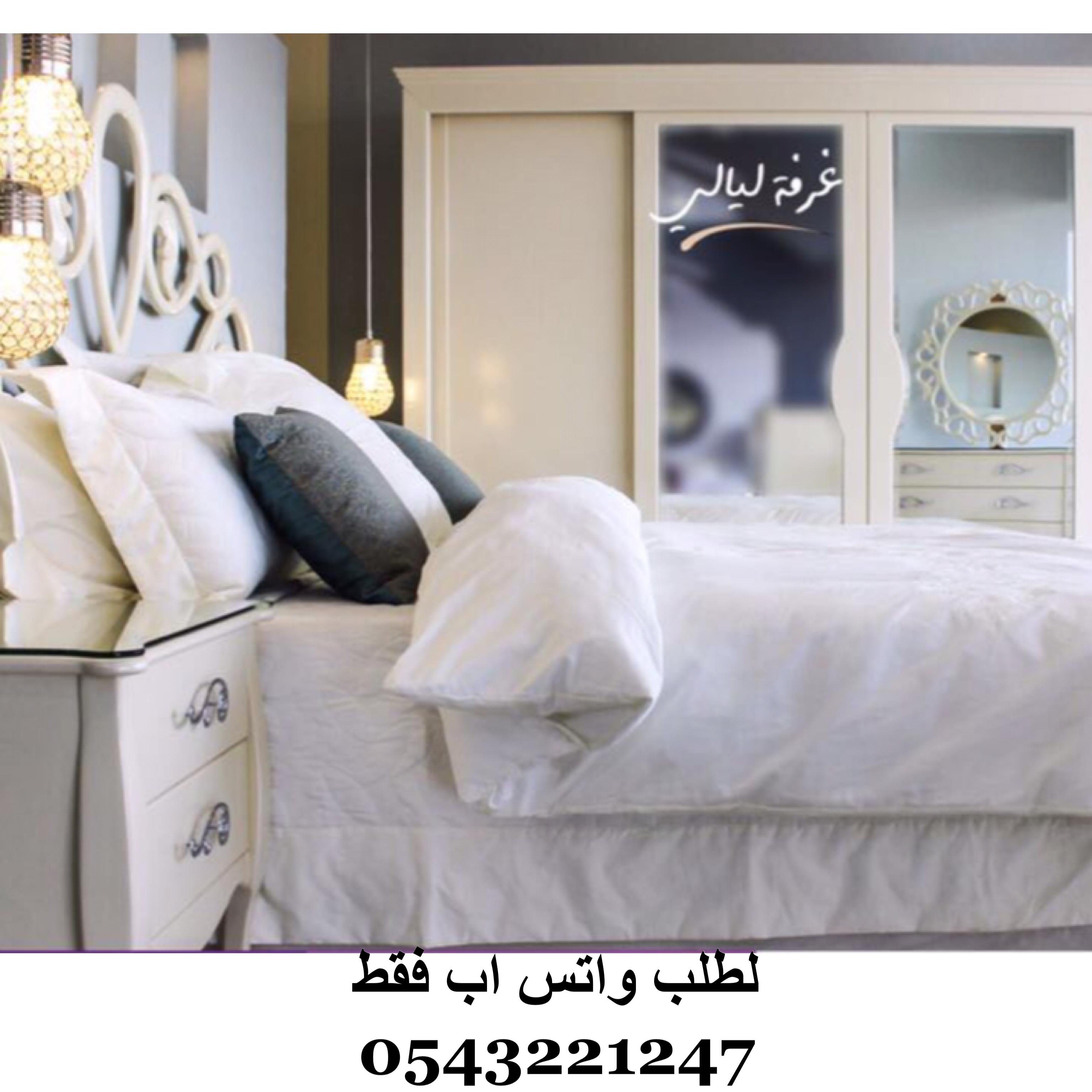 للبيع غرفة نوم ليالي ضمان 10 سنوات p_618b21y10.jpg
