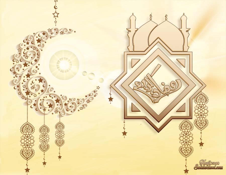 تصميم ( 5 -2018 ) لشهر رمضان المبارك